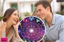Zodiac Sign: एक नजर में पसंद आ जाती है लड़कों को ये...
