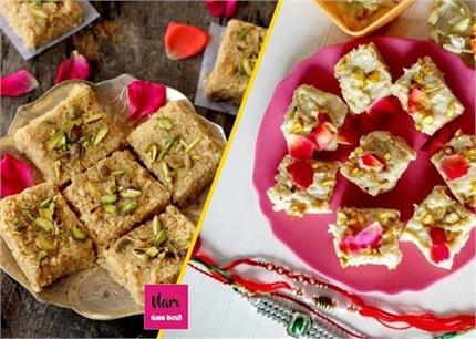 Rakhi Special: भाई के लिए घर पर ही तैयार करें स्वादिष्ट कलाकंद