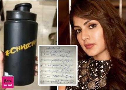 सुशांत केस में खुद को फंसता देख रिया ने जारी की एक्टर की 'ग्रेटिट्यूड...