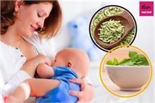 Breastfeeding Week 2020: ब्रेस्ट में बढ़ेगा नेचुरली दूध,...
