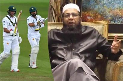 pakistan tour of england 2020