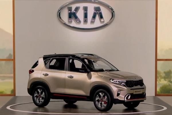 Kia Sonet World Premiere: लॉन्च से पहले कंपनी ने भारत में पेश की अपनी शानदार व दमदार SUV