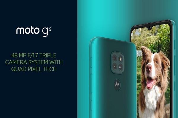 Motorola ने आखिरकार भारत में लॉन्च किया Moto G9 बजट स्मार्टफोन