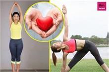 बुढ़ापे में भी दिल को जवां रखेंगे ये 5 योगासन