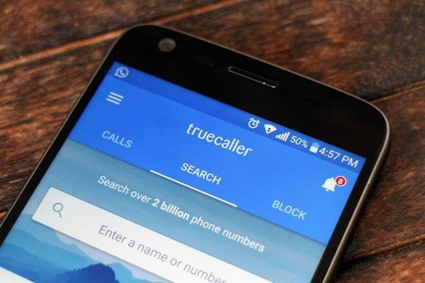 Truecaller का करते हैं इस्तेमाल तो आपके लिए खास है यह खबर, एप्प में जुड़े ये काम के फीचर्स