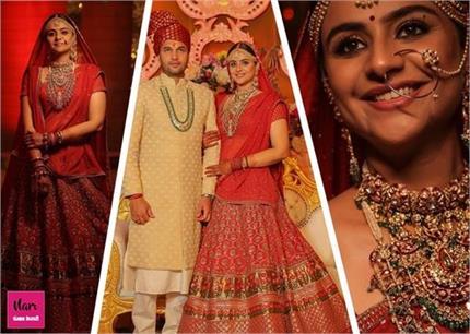 शादी के बंधन में बंधी प्राची तेहलान, दुल्हन के रूप में दिखी बेहद...