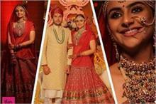 शादी के बंधन में बंधी प्राची तेहलान, दुल्हन के रूप में दिखी...