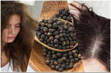 बालों की इन 4 समस्याओं का हल करती है काली मिर्च, जानिए...