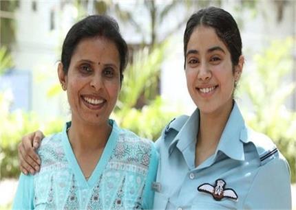विवादों में घिरी 'गुंजन सक्सेना', महिला आयोग की चेयरपर्सन बोलीं-...