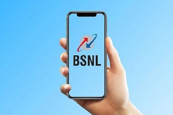 BSNL ने लॉन्च किया अनलिमिटेड कॉलिंग वाला प्लान, साथ में मिलेगा 24GB डेटा