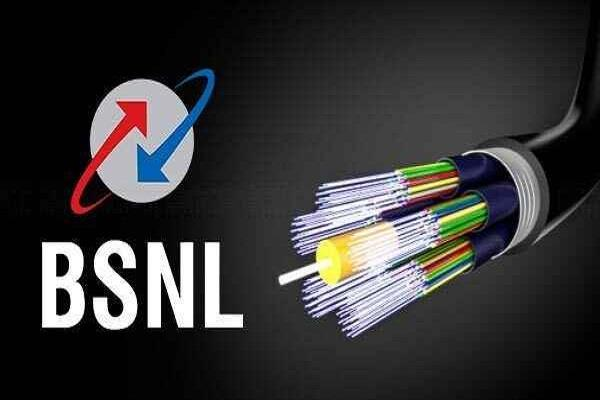 अब घर-घर इंटरनेट पहुंचाएगी BSNL, लॉन्च किया खास BookMyFiber पोर्टल