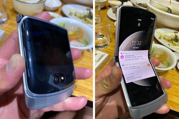 आने वाला है नया Moto Razr 2020 फोल्डेबल फोन, लीक हुई तस्वीरें