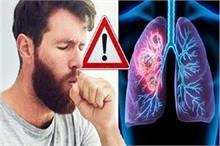 फेफड़ों के कैंसर के 6 बड़े कारण, जानिए लक्षण और उपचार