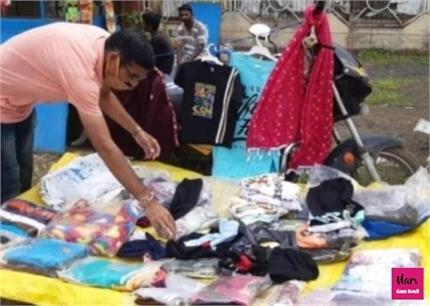 कोरोना काल में बेरोजगार हुआ तो फुटपाथ पर कपड़े बेचने लगा टीचर