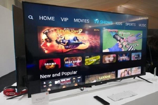 Xiaomi का खरीदने वाले हैं स्मार्ट टीवी तो पहले पढ़ लें यह पूरी खबर