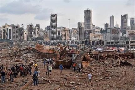 लेबनान विस्फोट: देखिए तबाही की दिल दहलाने वाली तस्वीरें, 150 लोगों की...