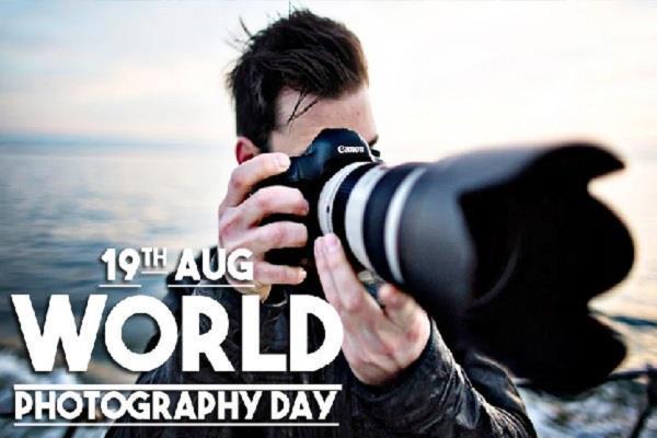 World Photography Day 2020: जानें कैसे एक अच्छी फोटो क्लिक कर कमाए जा सकते हैं पैसे