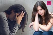 लॉकडाउन के दौरान लड़कियां हुई ज्यादा डिप्रेशन की शिकार,...