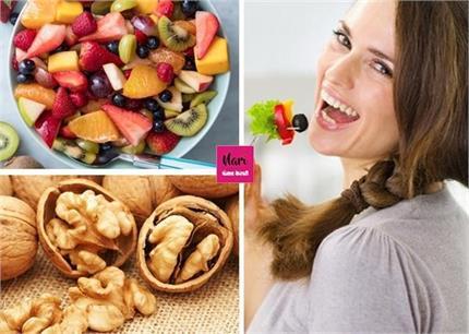 दिमाग को स्वस्थ और शांत रखेंगे ये Superfoods