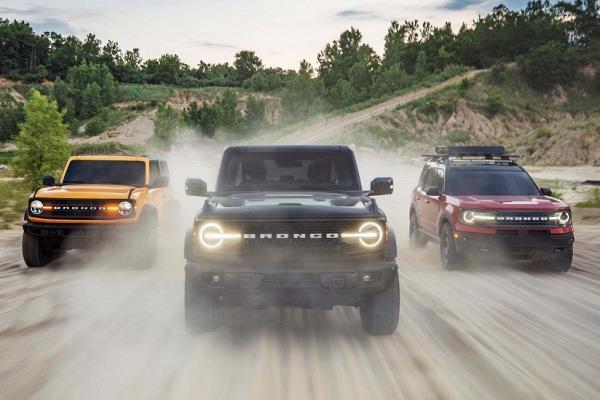 Ford लॉन्च करने वाली है नई दमदार Bronco SUV, 15 दिनों में हो गईं 1.5 लाख बुकिंग्स