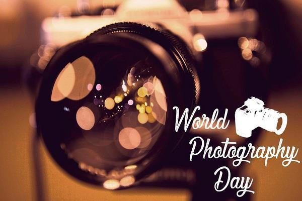 World Photography Day 2020: स्मार्टफोन से तस्वीरें खींचते समय रखें इन बातों का खास ध्यान