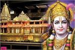 साढ़े तीन साल बाद कैसा दिखेगा अयोध्या राम मंदिर? देखें तस्वीरें