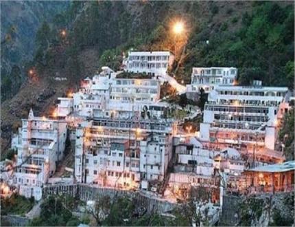 16 अगस्त से खुल जाएंगे मां वैष्णों देवी के द्वार, इन धार्मिक स्थलों...