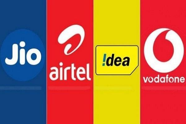 डाउनलोडिंग स्पीड के मामले में रिलायंस जियो बनी नंबर 1, इन कंपनियों की स्पीड में भी हुआ सुधार