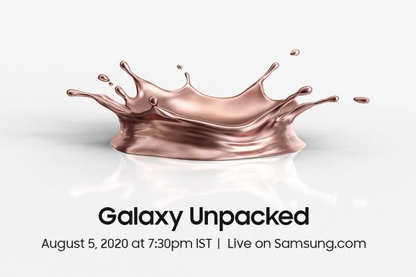 शुरू हुआ Samsung Galaxy Unpacked इवेंट: LIVE