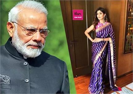 National Handloom Day: शिल्पा ने पहनी अपनी फेवरेट साडी़, फैंस से की...