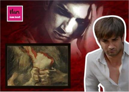 जिस पेंटिंग को देखकर चिल्लाने लगे थे सुशांत, जानिए उस आर्ट के पीछे का...