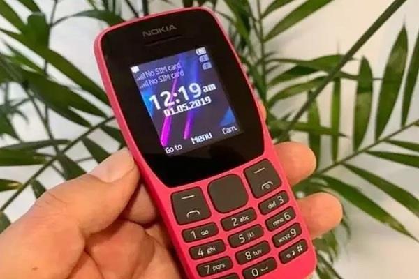 नोकिया ला रही 4G फीचर फोन, कंपनी को मिला सर्टिफिकेशन