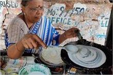 इंस्पायरिंग स्टोरी: आज्जी का बिजनेस, भूखों का पेट भरने के...
