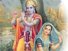 Janmashtami: श्रीकृष्ण को क्यों 2 बार बनना पड़ा किन्नर?...