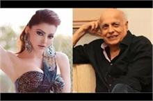 NCW ने महेश भट्ट और उर्वशी रौतेला सहित इन सितारों को जारी...