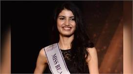 Beauty With Brain: मिस इंडिया फाइनलिस्ट रही मॉडल ने बिना...