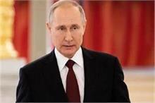 रुस ने बना ली पहली कोरोना वैक्सीन, राष्ट्रपति पुतिन की बेटी...