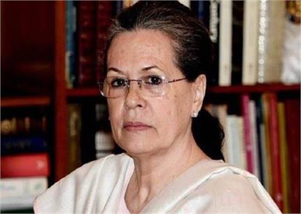 सोनिया गांधी कांग्रेस अध्यक्ष पद से देंगी इस्तीफा, एक साल तक संभाली...