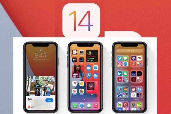 Apple ने अनाउंस किया iOS 14, iPadOS 14 और watchOS 7, देखें कंपैटिबल डिवाइसिस की पूरी लिस्ट