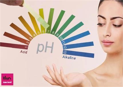 स्किन का pH लेवल रहेगा बैलेंस तो नहीं होंगे मुंहासे-झाइयां