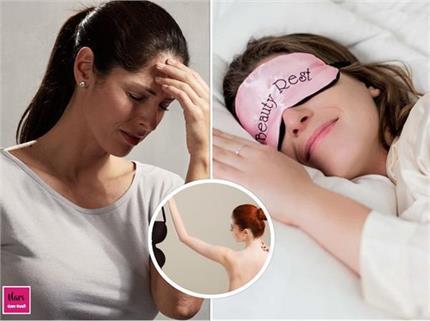 Ladies Alert! कहीं आप भी तो नहीं पहनकर सोती हैं ये 7 चीजें?