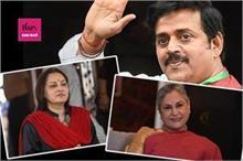 रवि किशन को मिला जया प्रदा का साथ, बोलीं- जया बच्चन राजनीति...