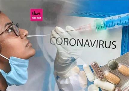 भारत में फिर लॉन्च हुई कोरोना की नई दवा, 5 दिन में मिलेगा आराम
