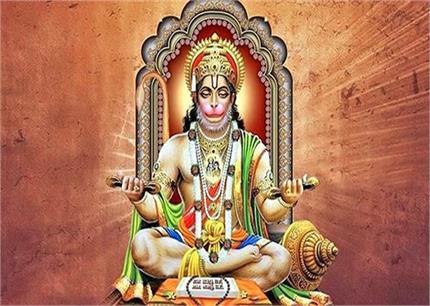 शनिवार को पढ़े राम रक्षा स्त्रोत, जल्द होंगे संकटमोचन हनुमान प्रसन्न