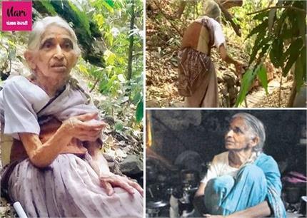 OMG! बिना बिजली 79 साल की अम्मा ने काट दी उम्र लेकिन लोग कहते हैं पागल
