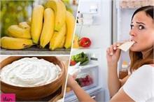 Health Alert: सेहत को नुकसान पहुंचाती है खाने में की ये...