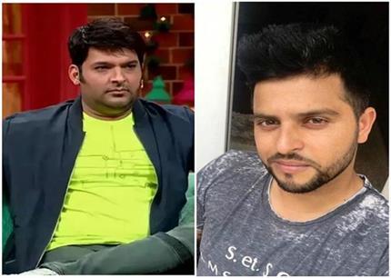 सुरेश रैना के परिवार पर हुए हमले से दुखी कपिल, पंजाब पुलिस से की...