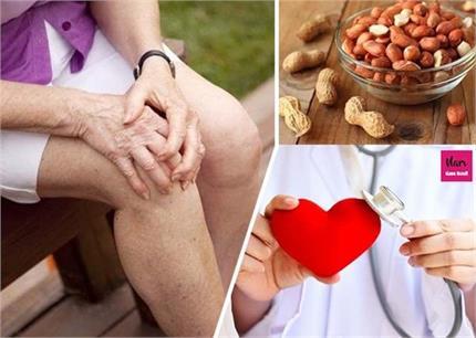 बादाम से कम नहीं भीगी मूंगफली, इन 9 बीमारियों से करे बचाव