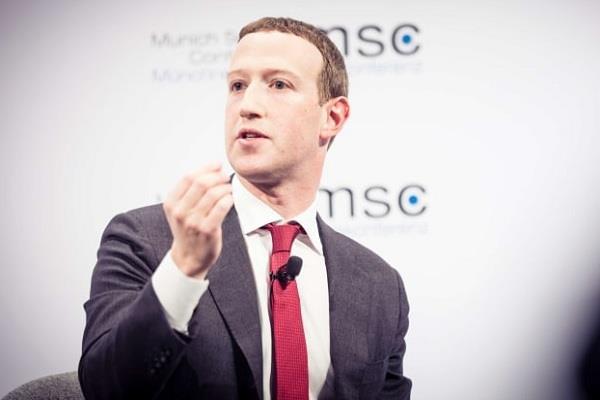 फेसबुक ने इंटरनल इम्पलोई स्पीच को लेकर शामिल की नई गाइडलाइन्स, प्रोफाइल पर बैन की पॉलिटिकल इमेजिस