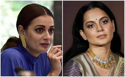 कंगना को मिला दीया मिर्जा का साथ, गाली देने पर संजय राउत की लगाई...